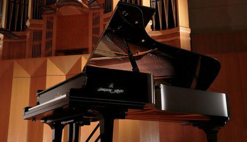 Shigeru Kawai SK-EX concert grand piano sample on the Kawai CA48