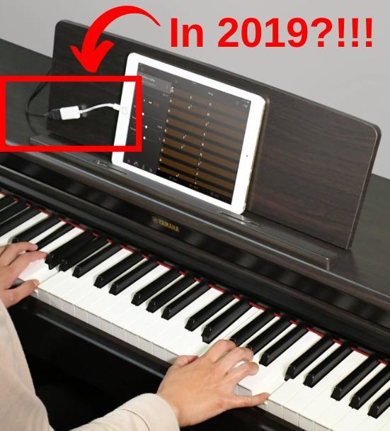 Still no Bluetooth on 2019 model YDP-144